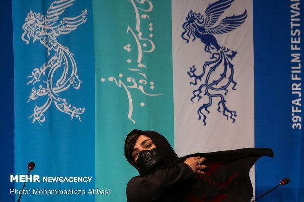 1st day of 39th Fajr Intl. Film Festival (FIFF) in Tehran