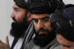 مہر نیوز کے تعاون سے افغانستان کی تازہ ترین صورتحال کے بارے میں اجلاس منعقد ہوگا