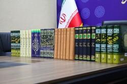 کتابخانههای تخصصی علوم و معارف دینی حمایت شوند