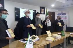 آیین رونمایی از کتاب «مهدویت و انقلاب اسلامی» برگزار شد