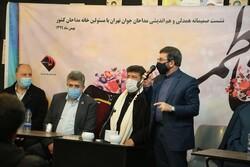 نشست هم اندیشی مداحان جوان تهرانی با مسئولین خانه مداحان برگزارشد