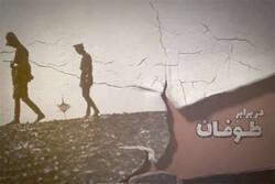 سرعت طوفان در اصفهان به ۱۰۰ کیلومتر میرسد / کاهش ۱۲ درجهای دما