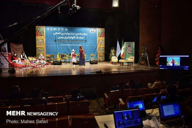 14th Intl. Festival of Iranian Tribes' Culture held in Gorgan
