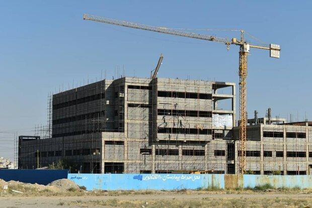 پیشرفت فیزیکی ۹۰ درصدی ساخت ۳ بیمارستان فردیس