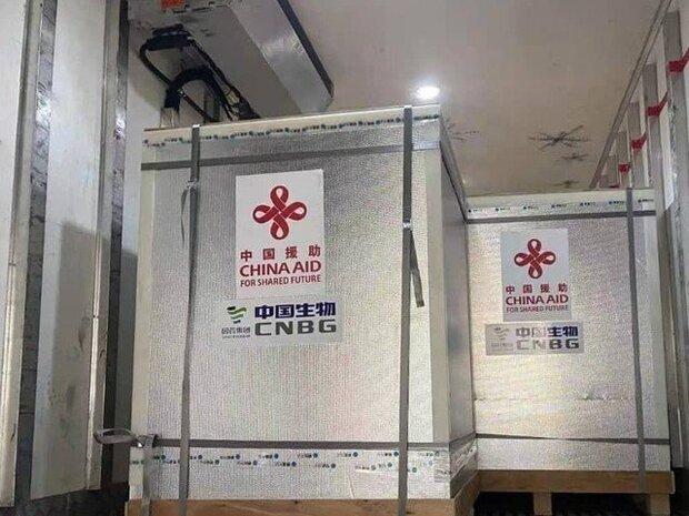 پاکستانی فضائیہ کا خصوصی طیارہ چین سے ویکسین لیکر اسلام آباد پہنچ گیا