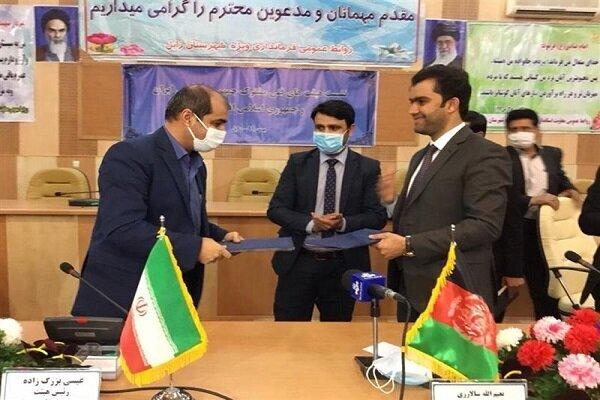 ايران وأفغانستان تؤكدان عزمهما تنفيذ معاهدة هيرمند المائية