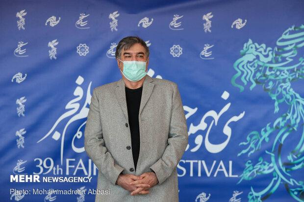 2nd day of Fajr Film Festival