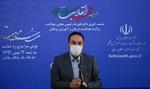 مسؤول ايراني: استيراد 250 ألف جرعة من لقاح سينوفارم الصيني
