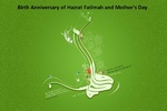 Iran marks birth anniversary of Hazrat Fatimah, Mother's Day
