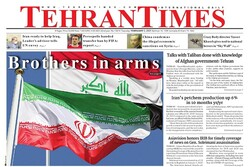 Front pages of Iran's English-language dailies on Feb. 02
