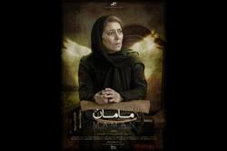 روایت اقتدار و مهربانی همزمان «مامان»/ مخاطب این فیلم کم نیست