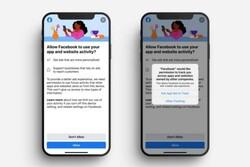 تلاش فیسبوک برای جاسوسی از سوابق وبگردی کاربران