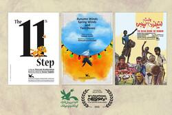 3 CIDCA productions at Bangladesh Children's Film Fest.