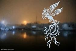 زمانبندی اکران آثار سیونهمین جشنواره فیلم فجر در کیش اعلام شد