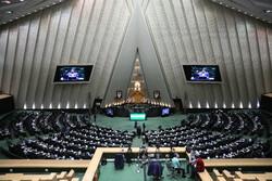 İran Meclisi'nde yeni yıl bütçe taslağı ele alınacak