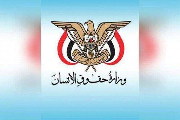 الحصار المفروض على الشعب اليمني تجاوز كل الحدود