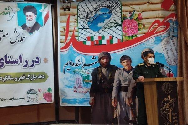 تشکیل ۱۱۴ شورای محله اسلامی در مناطق روستایی و شهری سنندج