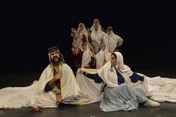 پنجمین دوره جشنواره سراسری تئاتر به میزبانی دامغان برگزار میشود