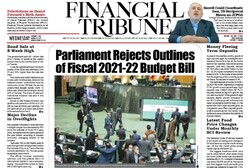 Front pages of Iran's English-language dailies on Feb. 3