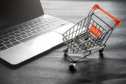 تیمچه مارکت، گزینهای متفاوت برای خرید اینترنتی