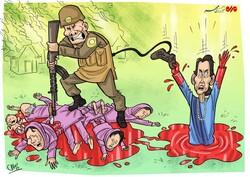 میانمار میں فوجی کودتا