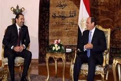 محورهای گفتگوی حریری و السیسی در قاهره