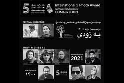 معرفی داوران دومین دوره جشنواره «عکس ۵»