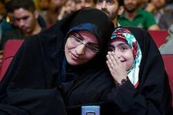 ترور شهید هستهای موضوع «روز آرمیتا» شد/ فاصله گرفتن از کلیشهها