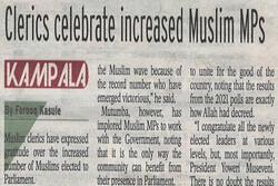 شادمانی روحانیون اوگاندا از افزایش نمایندگان مسلمان در مجلس