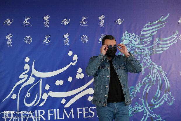 Facr Film Festivali