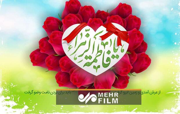 سلام مادر با نوای محمود کریمی