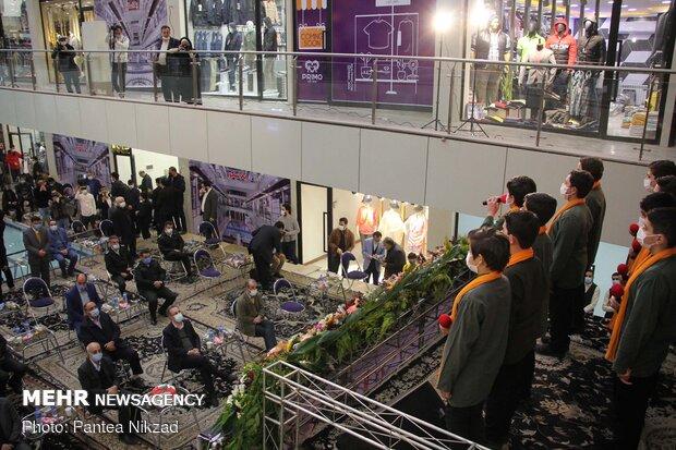 افتتاح ضلع شمالی  ساختمان پلاسکو