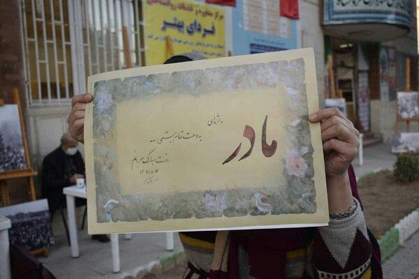 هدیه خوشنویسان به مادران و زنان کرمانشاهی