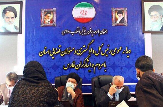 بررسی ۲۰۰ پرونده حقوقی و قضایی فارس در ملاقات عمومی