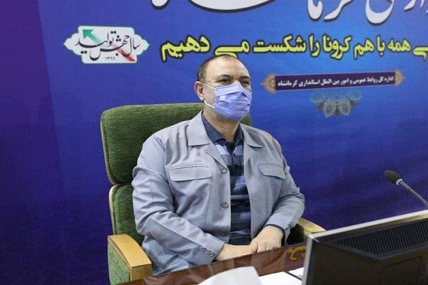 مسیر توسعه در کرمانشاه با جدیت دنبال میشود