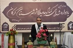 امام خمینی(ره) سرنوشت دنیا را تغییر داد/ افول قدرت مستکبران