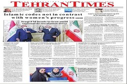 Front pages of Iran's English-language dailies on Feb. 4