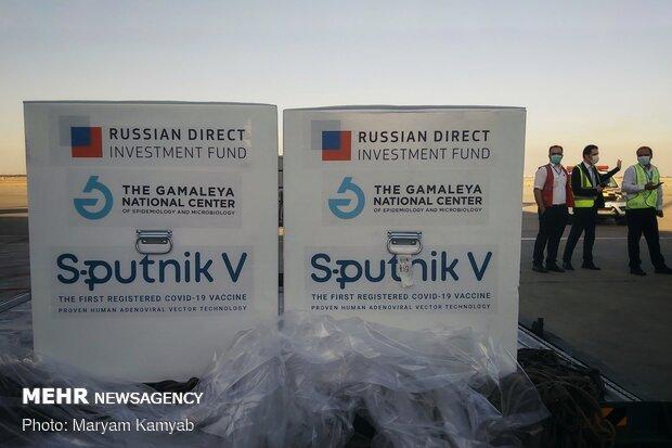 Entry of Russian Sputnik V into Iran