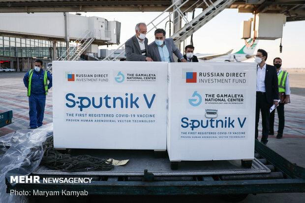 Iran receives 2nd consignment of Sputnik-V vaccines
