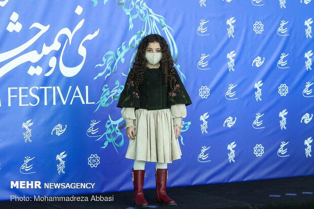5th day of 39th Fajr Film Festival in Tehran