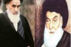 استمرار سنت فقهی/ولائی آیت الله بروجردی در تراز ملی جمهوری اسلامی