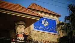 پاکستان میں ایرانی قونصل جنرل کی رہائش گاہ کا کچھ حصہ گیس خارج ہونے سے تباہ ہوگیا