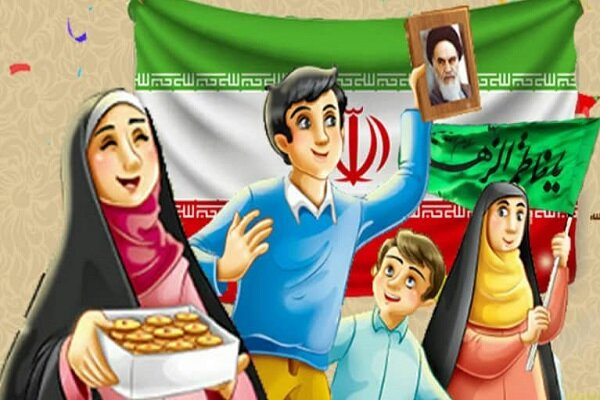 برگزاری جشن خانگی تولد انقلاب اسلامی در کرمانشاه