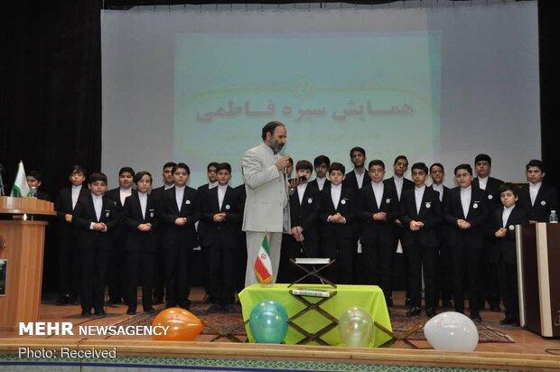 همایش سیره فاطمی در تبریز