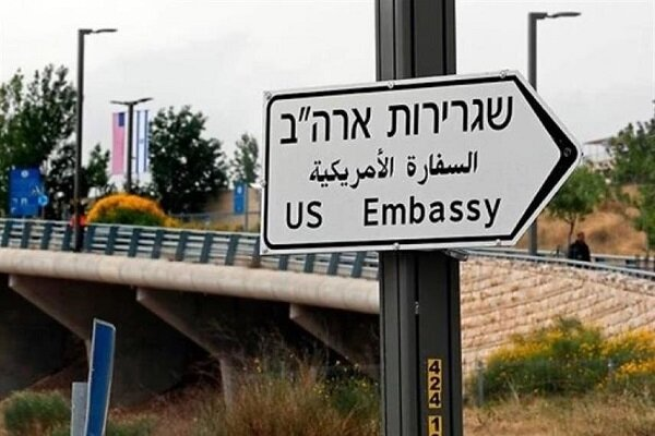 سفارت آمریکا در قدس اشغالی به کارکنان خود هشدار داد