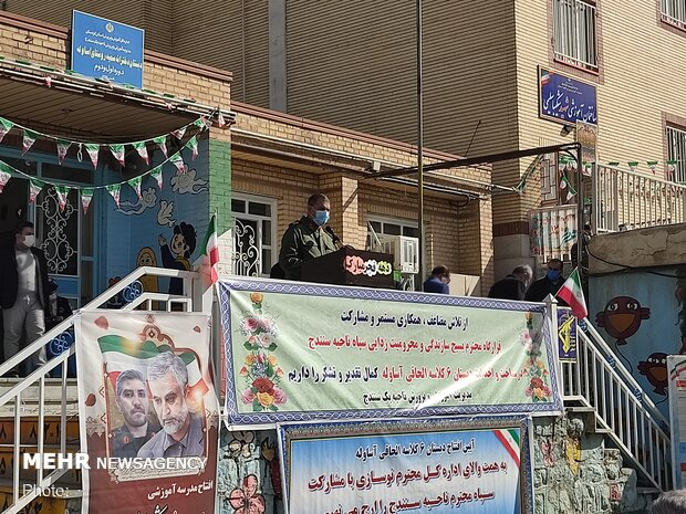 افتتاح و کلنگ زنی پروژه های محرومیت زدایی سپاه در سنندج