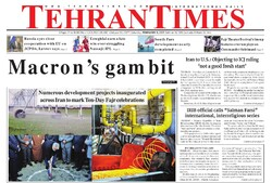 Front pages of Iran's English-language dailies on Feb. 6