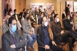Pakistan embassy in Tehran observes 'Kashmir Solidarity Day'