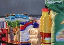 توزیع ۶۰۰ بسته معیشتی در بین کارگران فصلی همدان