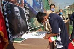 مراسم یادبود زندهیاد مهرداد میناوند، قهرمان پیشین تیم ملی ایران برگزار شد
